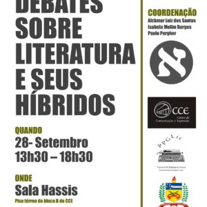 [:pb]Ciclo de Debates sobre Literatura e seus Híbridos[:]